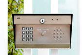 Keypad entry — Stock Photo