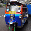 Stock Photo: Tuk Tuk Taxi Transport in Bangkok, Thailand.