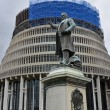 Richard Seddon & The Beehive Wellington. — Stock Photo #37148949
