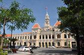 Peoples' Committee Building, Vietnam. — Stock Photo