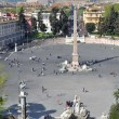 View over Rome from the Piazza del Popolo, Italy — Stock Photo