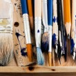 Art tools. — Foto de Stock