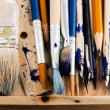 Stock Photo: Art tools.