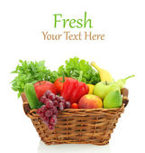 Fruits and vegetables in the basket — Stock Photo