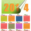 Stock Photo: 2014 colorful monthly calendar