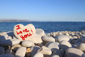 I Love you written on heart shaped stone on the beach — Stock Photo