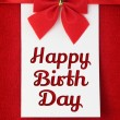 Happy birthday greeting card — Stock Photo #30111649