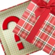 Top of present box with question mark — Stock Photo