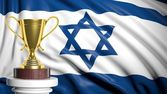 Golden trophy with Israeli flag in background  — Stock Photo