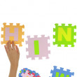 """Hands forming word """"Think"""" with jigsaw puzzle pieces isolated  — Stock Photo #49918951"""