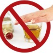 No drink sign — Stock Photo #5531299