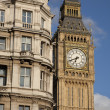Big Ben, London, England - Stock Photo
