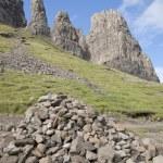 Quiraing; Trotternish; Isle of Skye — Stock Photo #13516405