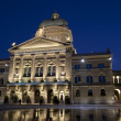 Bundeshauser; Swiss Federal Assembly — Stock Photo
