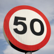 ������, ������: Fifty Speed Sign