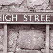 High Street Sign — Stock Photo