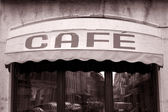 Café znamení v černé a bílé — Stock fotografie