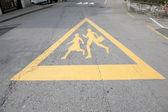 School veiligheid teken — Stockfoto