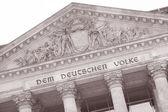Edificio del parlamento de reichstag, berlín — Foto de Stock