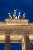 Quadriga Sculpture by Gottfried on Brandenburg Gate, Berlin — 图库照片
