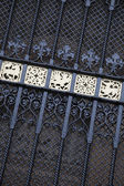 Sovereigns Entrance, Houses of Parliament, Westminster, London — Stock Photo