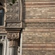 Neue Synagoge, Berlin — Stock Photo #36676021