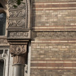 Neue Synagoge, Berlin — Stock Photo