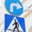Pedestrian Crossing Sign — Stock Photo