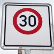 ������, ������: Red Thirty Speed Sign