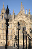 Houses of Parliament, Westminster, London — Stok fotoğraf
