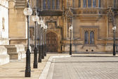 Houses of Parliament, Westminster, London — Stock Photo
