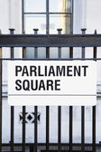 Parliament Square Street Sign, Westminster, London — Stock Photo