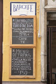 Menu Sign, Seville - Sevilla, Spain — Stock Photo