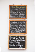 Menu Sign, Seville - Sevilla, Spain — Stockfoto