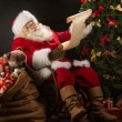 Portrait of happy Santa Claus — Stock Photo #33876083