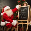 Santa Claus — Stock Photo #35616815