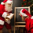 Santa Claus — Stock Photo #35616833