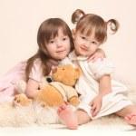 Children's Friendship — Stock Photo