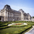 The Royal Palace in center of Brussels, view from Place des Pala - Stock Photo
