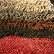 Samples of color of a carpet — Stock Photo #17636869