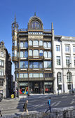 BRUSSELS, BELGIUM-MARCH 14:Musee des Instruments de Musique Belg — Stock Photo