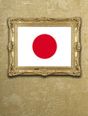 Flagge von Japan-Ausstellung in Goldrahmen — Stockfoto