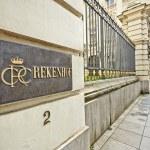 ������, ������: Court of Audit of Belgium