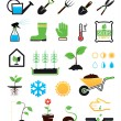 Gardening icons set - Stock Vector
