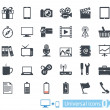Universal icons — Stock Vector
