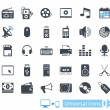 Universal icons — Stock Vector #27794679