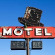 Motel sign retro style — Stock Photo