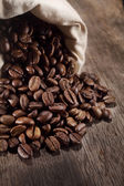 Roasted coffee bean — Stock Photo