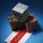 Gift box — Stock Photo #8733819