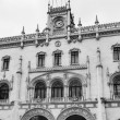 Royalty-Free Stock Photo: Portugal, Lisbon, the Neo-Manueline facade of the Rossio railway staion (designed between 1886 and 1887 by Portuguese architect Jos Lus Monteiro)
